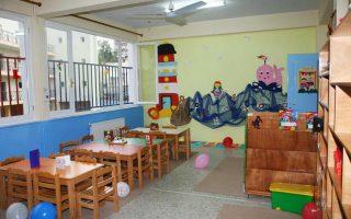court-gives-nod-for-new-kindergarten-staff