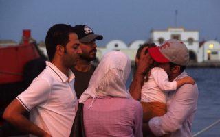 relatives-identify-victims-of-agathonisi-tragedy