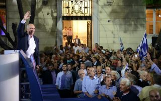 nd-combines-new-and-old-says-meimarakis-as-party-moves-to-former-hq