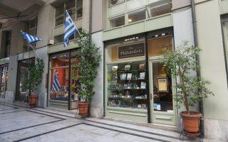 literary-walk-athens-september-19