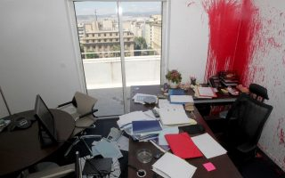 four-arrested-over-vandalism-at-privatization-fund-offices