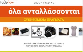 bartering-platform-offers-a-way-to-sidestep-capital-controls
