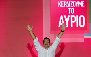 tsipras-urges-voters-not-to-amp-8220-turn-back-amp-8221-in-final-campaign-speech