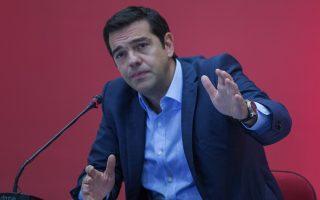 tsipras-seeks-absolute-majority-in-election