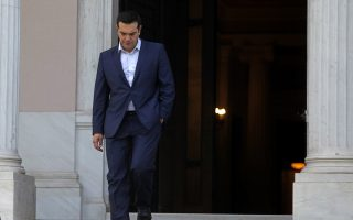 tsipras-tells-cabinet-to-hurry