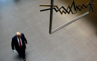 athens-bourse-posts-second-day-of-losses