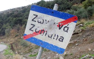 officer-shot-in-zoniana-crackdown-dies