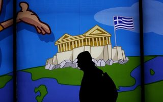 germany-says-greece-must-fully-comply-with-bailout-program