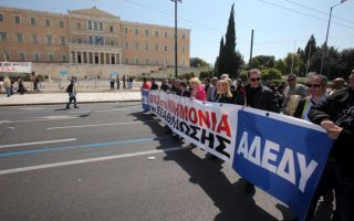 adedy-to-protest-outside-greek-parliament-on-friday