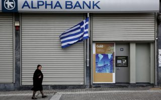 optimism-about-greek-bank-recap-prospects-after-ecb-unveils-test-results