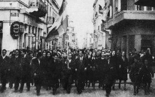 liberation-of-athens-athens-october-12