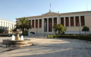 administrative-staff-at-athens-university-hold-work-stoppages