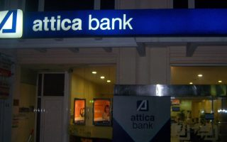 attica-bank-has-capital-gap-of-1-02-bln-euros
