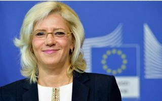 eu-to-tweak-rules-to-hasten-delivery-of-funds-to-greece