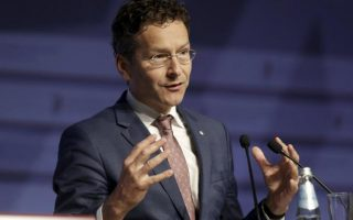 euro-area-to-discuss-with-imf-how-to-amp-8216-smoothen-out-amp-8217-greek-debt-burden-says-dijsselbloem