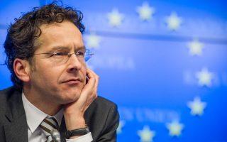 eurozone-aims-to-cap-greek-debt-servicing-at-15-percent-of-gdp