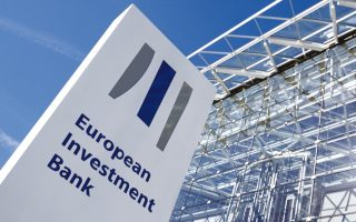 eib-wants-to-up-lending-in-greece-by-2-3-bln-euros