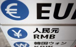 euro-area-bond-investors-brace-for-government-supply-glut