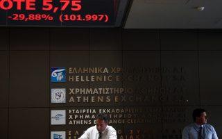 athex-bank-losses-drag-benchmark-lower