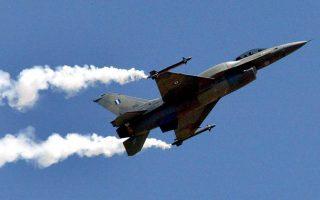 turkish-aircraft-violate-greek-air-space