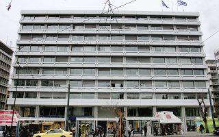 greek-central-gov-amp-8217-t-misses-primary-budget-surplus-target-by-0-5-bln-euros