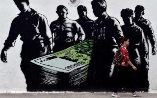eu-court-dismisses-claims-against-ecb-over-greek-debt