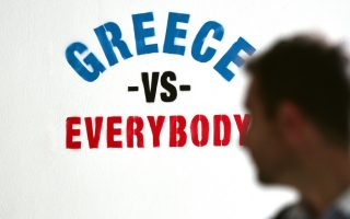 greece-a-unit-for-measuring-catastrophe