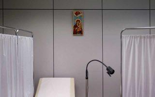 survey-records-complaints-of-doctors-nurses-in-greece-s-cash-strapped-hospitals