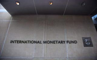 imf-warns-greek-risks-are-still-lurking