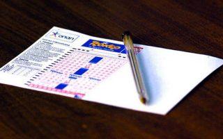 lottery-to-draw-5-million-euros-on-sunday