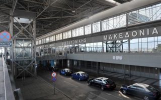 greece-won-amp-8217-t-cut-price-in-fraport-airport-deal-says-privatization-chief