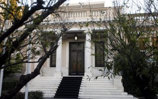 tsipras-to-hold-meetings-ahead-of-government-policy-statements