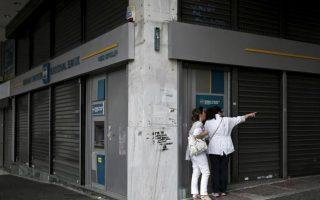 yo-yo-ride-for-greek-bank-bonds-and-stocks-spooked-by-ecb-review