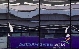 greece-s-embattled-opposition