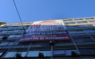 pensions-protesters-block-ministry-ahead-of-parliament-vote