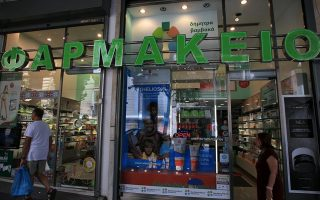 pharmacists-suspend-rolling-24-hour-strikes-for-now