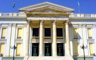 swan-lake-piraeus-october-22-amp-8211-november-10