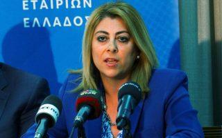 greek-cabinet-sacks-top-tax-collector