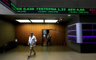 athex-bank-stocks-rally-for-a-fifth-day-in-succession