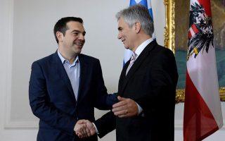greek-austrian-leaders-to-visit-lesvos-over-refugee-crisis