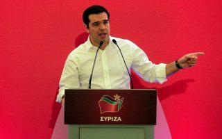 tsipras-heralds-strategic-transformation-of-syriza