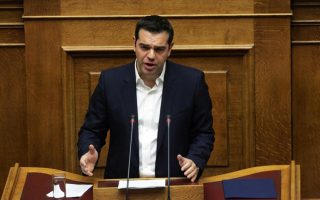 tsipras-says-level-of-eu-debate-on-migrants-is-amp-8216-sad-amp-82170
