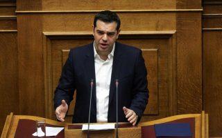 tsipras-says-level-of-eu-debate-on-migrants-is-amp-8216-sad-amp-8217