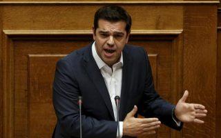 pragmatic-tsipras-postpones-greek-revolution-trouble-lurks