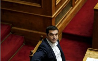 tsipras-to-present-policy-program-as-finance-minister-braces-for-eurogroup