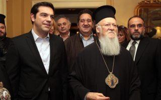 tsipras-to-meet-vartholomaios-on-sidelines-of-religious-summit
