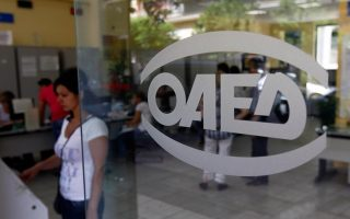 number-of-greeks-registered-as-unemployed-exceeded-800-000-in-september-oaed-says