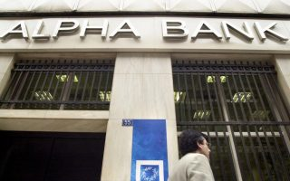 orders-for-greece-amp-8217-s-alpha-bank-share-issue-said-to-total-2-5-bln-euros0