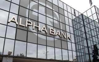 greece-amp-8217-s-alpha-bank-details-allocation-of-share-issue