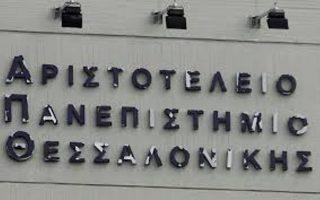 aristotle-university-solidarity-sit-in-ends